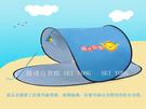 【億達百貨館】20607全新 折疊兒童帳篷 兒童沙灘遮陽帳篷玩具屋防紫外線  遊戲屋  現貨特價~