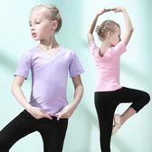 舞蹈服 兒童夏季短袖套裝女童練功服男童中國舞服裝拉丁舞蹈褲 GB889 『優童屋』