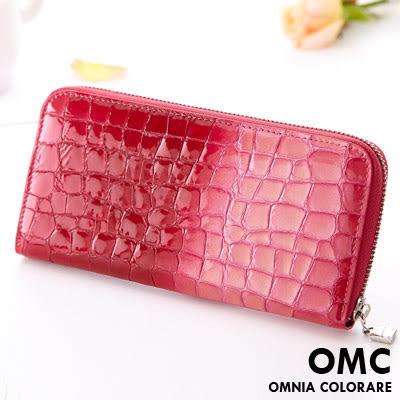 OMC - 真皮歐式浪漫壓紋果凍皮質感長夾 - 漸層桃紅