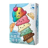 『高雄龐奇桌遊』冰淇淋快手2.0 ICE CREAM COMBO 繁體中文版★正版桌上遊戲專賣店★