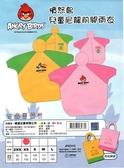 【東門城】JUMP 憤怒鳥 兒童前開雨衣 黃色