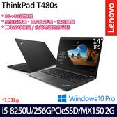 【記憶體升級】ThinkPad T480s 20L7S1CA00 14吋i5-8250U四核256G SSD效能MX150獨顯專業版商務筆電-二年保固
