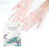 【SHANGPREE香蒲麗】海洋刺松藻面膜/單片30ml
