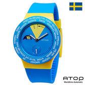 ATOP 世界時區腕錶|24時區國旗系列 - VWA-Sweden 瑞典