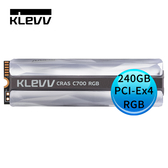 KLEVV 科賦 CRAS C700 RGB 240GB NVMe PCIe Gen3x4 M.2 2280 RGB SSD 固態硬碟 K240GM2SP0-C7R