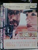 挖寶二手片-Y110-104-正版DVD-電影【鐵石硬漢】-馬特幕達 凱利黑伯羅克(直購價)