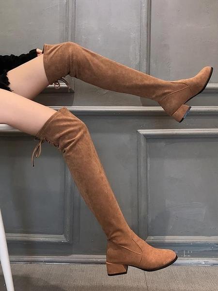 長筒靴 過膝長靴女2020年新款不掉高筒秋冬靴子高跟加絨小個子長筒靴長筒靴【快速出貨】