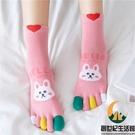 五指襪女中筒棉襪小熊兔子保暖分腳趾襪【創世紀生活館】