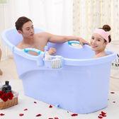 浴桶 家用成人塑料泡澡桶雙人情侶浴缸洗澡桶特大號帶蓋可熏蒸沐浴桶木-凡屋FC