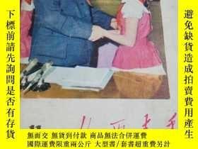 二手書博民逛書店罕見山西青年(1978年11月)Y269239