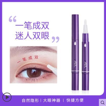 雙眼皮定型霜 雙眼皮貼 雙眼皮膠 雙眼皮膠水 隱形雙眼皮貼 3m 雙眼皮貼 雙眼皮