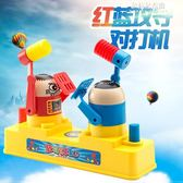 抖音同款男孩小黃人對戰機兒童雙人對打桌面游戲親子互動益智玩具 朵拉朵衣櫥