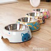 寵物用品 狗碗單碗 不銹鋼狗盆 雙層兩用貓狗飲水喂食碗 可愛寵物碗大號 酷斯特數位3c igo