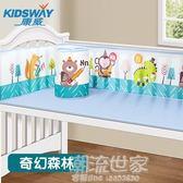 3D透氣嬰兒床圍四季通用新生兒寶寶可拆洗夏季嬰兒童床上用品套件igo『小淇嚴選』