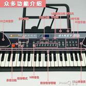 兒童電子琴初學者1-3-6周歲女孩寶寶生日禮物鋼琴女童小孩玩具igo 【PINK Q】