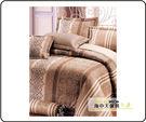 {{海中天休閒傢俱廣場 }} C-12 摩登時尚 床罩系列 238-1 雙人加大床罩(米)