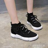 運動鞋女 高筒襪子鞋女秋季新款針織網面街拍運動鞋韓版女鞋透氣跑步鞋 蘇荷精品女裝