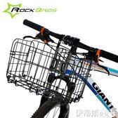 自行車籃前車筐后貨架菜籃子寵物筐鋼絲后掛可折疊車籃后 【四月上新】 LX