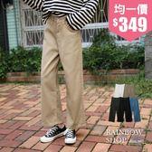 俐落純色直筒寬褲-P-Rainbow【A02351】
