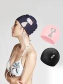 泳帽女長發防水矽膠游泳帽時尚可愛護耳泳鏡套裝成人卡通游泳裝備雙12購物節