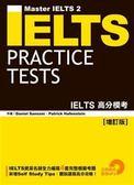 (二手書)IELTS高分模考(增訂版)