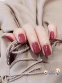 指甲油 指甲油女免烤腳持久腳趾無毒無味夏天網紅款孕婦兒童套裝可撕拉 多色
