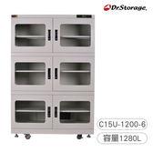 高強 Dr.Storage 儀器級微電腦除濕櫃(C15U-1200-6)