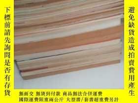二手書博民逛書店8 9十罕見老雜誌一批450本Y430896
