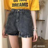 短褲 復古高腰褲腳開叉牛仔褲學生顯瘦闊腿褲直筒褲短褲潮 樂芙美鞋