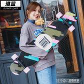 長板韓國專業公路滑板四輪滑板車刷街男女生舞板成人滑板初學者WD 溫暖享家