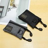新款簡約零錢包鑰匙包卡包短款個性青年多功能多種使用卡套小掛包 嬡孕哺