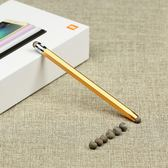 電容筆  升級布頭蘋果電容筆  游戲觸控筆 安卓手機平板手寫筆   萌萌小寵