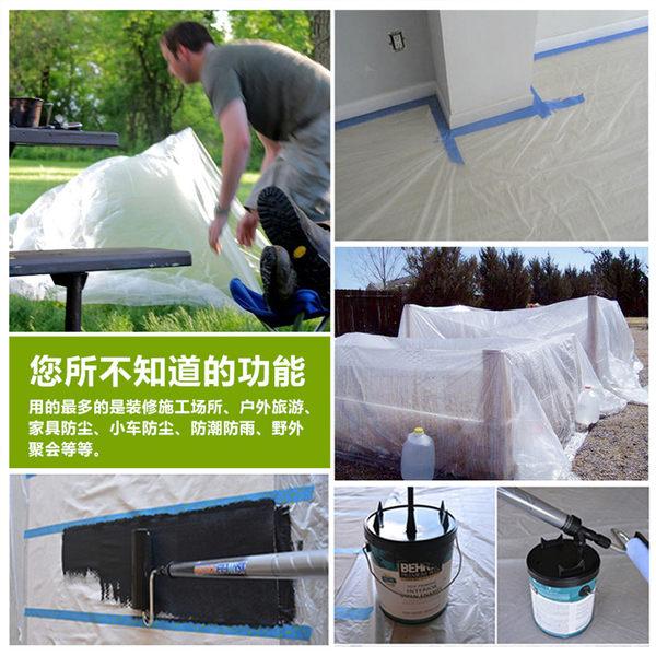遮蓋防塵布超寬透明塑膠蓋佈防水床沙發裝修聚餐防塵罩6包ATF 美好生活居家館