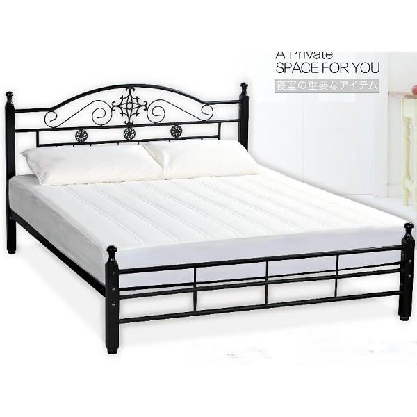 床架 床台 鐵床 FB-086-1 哈薩爾5尺鐵床 (不含床墊) 【大眾家居舘】
