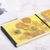 學生繪畫筆記本硬抄本梵古水彩精裝手賬本30頁 新年禮物
