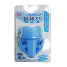 CP 母乳冷凍袋轉接夾 - 寬口徑4牙型