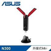 【ASUS 華碩】USB-AC68 AC1900 USB無線網路卡 【贈除濕袋】