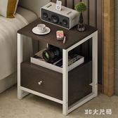 簡約床頭柜現代 客廳儲物收納柜 組裝文件柜子資料柜邊幾 QG4360『M&G大尺碼』