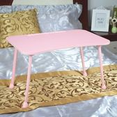 加高款宿舍床上書桌家用懶人筆記本電腦桌做大學生折疊小桌子簡約