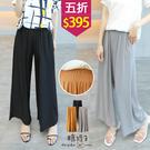 【五折價$395】糖罐子韓品‧純色素面坑...