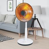 KINYO 14吋速熱型電暖器