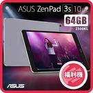 【福利品】ASUS ZenPad 3S ...