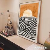 Port painting日落黃昏掛畫馬蒂斯線條抽象壁畫ins北歐日出裝飾畫 居家家生活館
