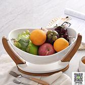果盤 創意陶瓷水果籃現代客廳果盤年貨糖果盤干果盤送禮家用果盆可瀝水 宜品居家