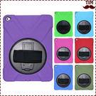 蘋果 iPad Mini4 Mini 3 2 1  海盜王 平板皮套平板套 平板殼 背帶 手帶 保護套