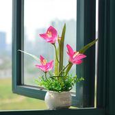 全館83折 仿真蝴蝶蘭花假花裝飾花家居飾品客廳餐桌陶瓷小盆栽盆景小擺件