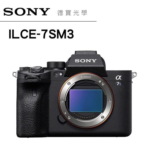 SONY A7SIII BODY 單機身 ILCE-7SM3 A7S3 總代理公司貨 α數位相機 分期0利率 索尼