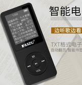 MP3 銳族X02運動MP3 MP4 MP5學生無損音樂播放器P3有屏插卡迷你隨身聽  維多原創 免運