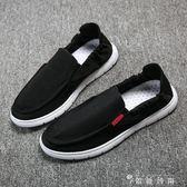 帆布鞋男士韓版休閒鞋子男潮流一腳蹬懶人男鞋透氣老北京布鞋 薔薇時尚
