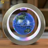 懸浮地球儀磁懸浮地球儀家居客廳辦公室創意生日禮物藝術品小擺件學生用 曼莎時尚